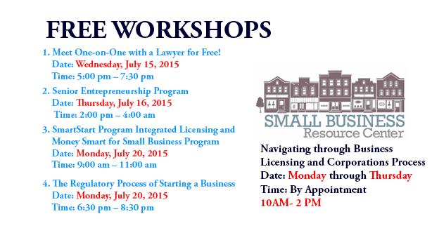 SBRC Free Workshops- July 2015